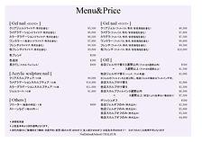 Menu&Price1_000001.jpg