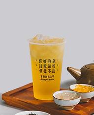茉莉綠茶.jpg