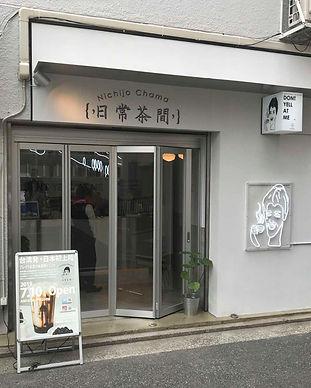 神戶.jpg