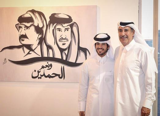 His Excellency Sheikh Hamad bin Jassim bin Jaber bin Mohammed bin Thani Al Thani