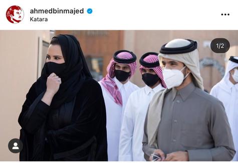 Her Highness Sheikha Jawaher bint Hamad bin Suhaim Al Thani, the wife of HH the Amir