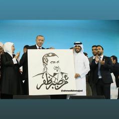 Recep Tayyip Erdoğan President of Turkey