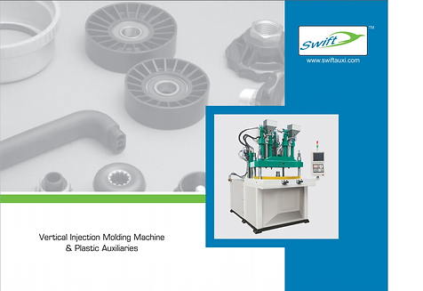 Vertical Injection Molding MachineBrochure.png