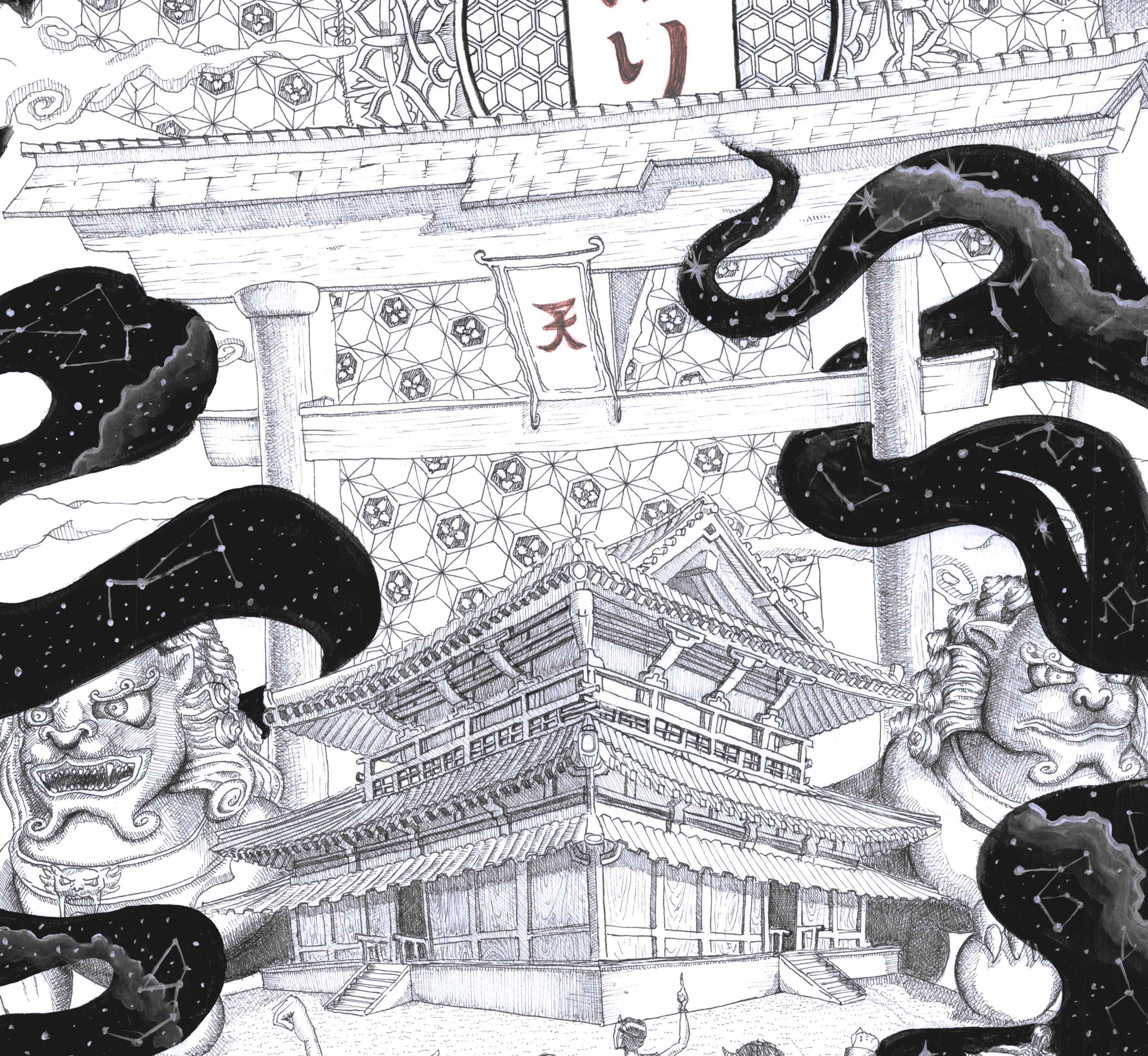 Japanese_shaman(detail1)