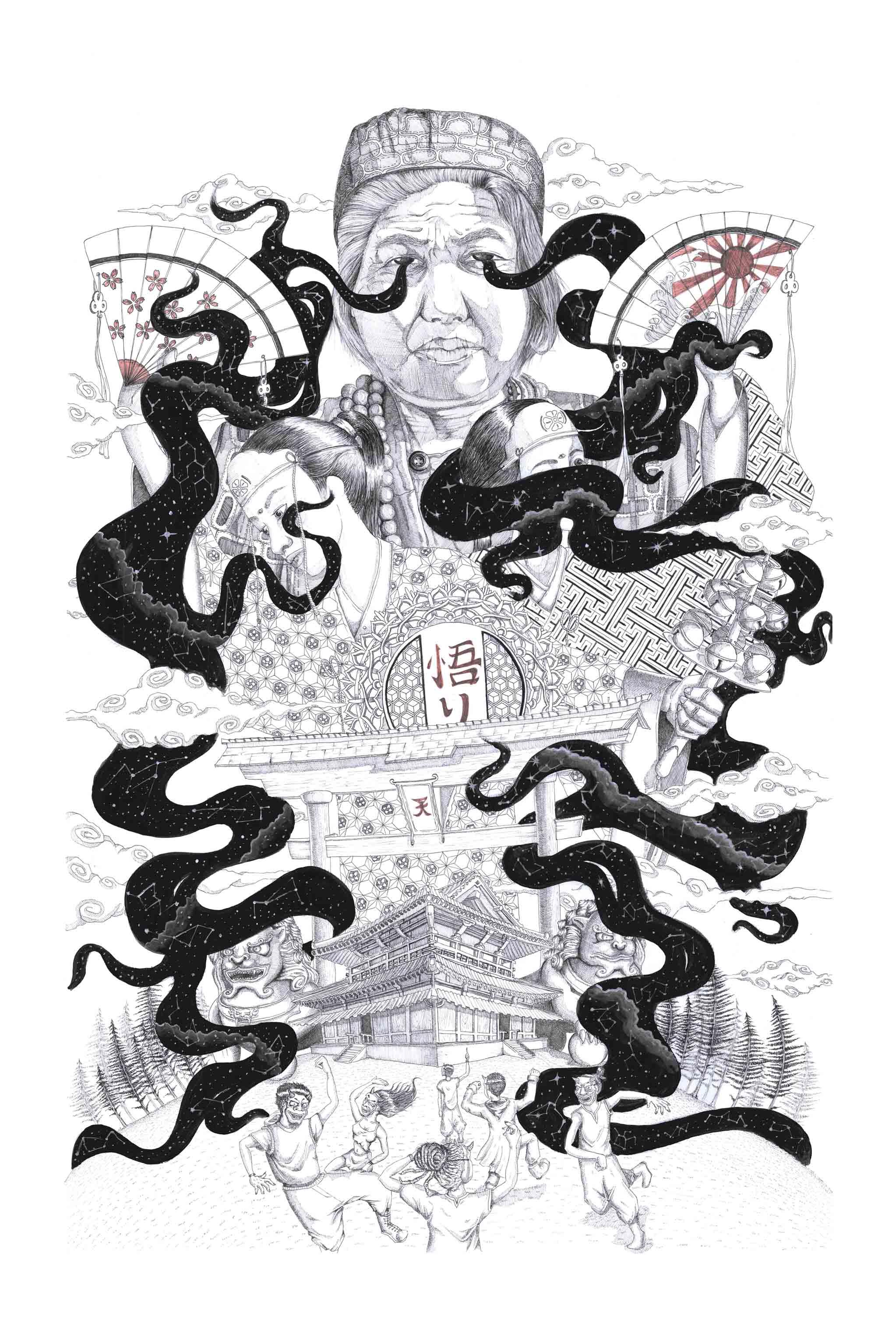 Japanese_shaman