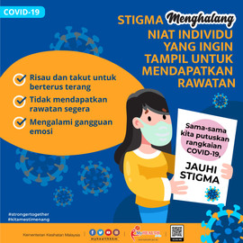 107-Jauhi stigma-01-01.jpg