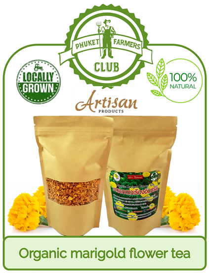 Organic marigold flower tea (50g)