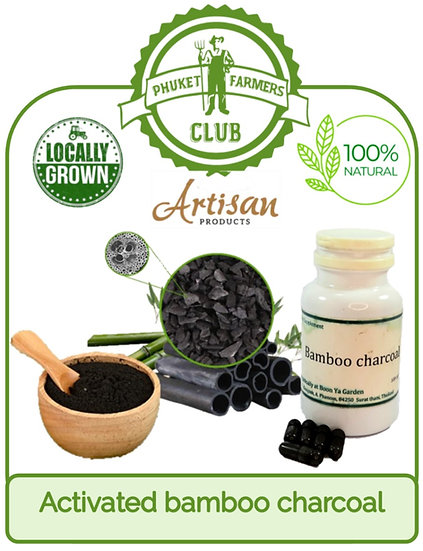 Activated bamboo charcoal (100 capsules)