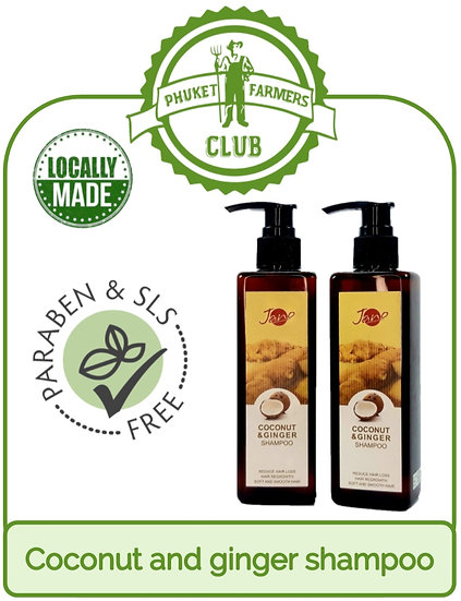 Coconut and ginger shampoo (250ml)