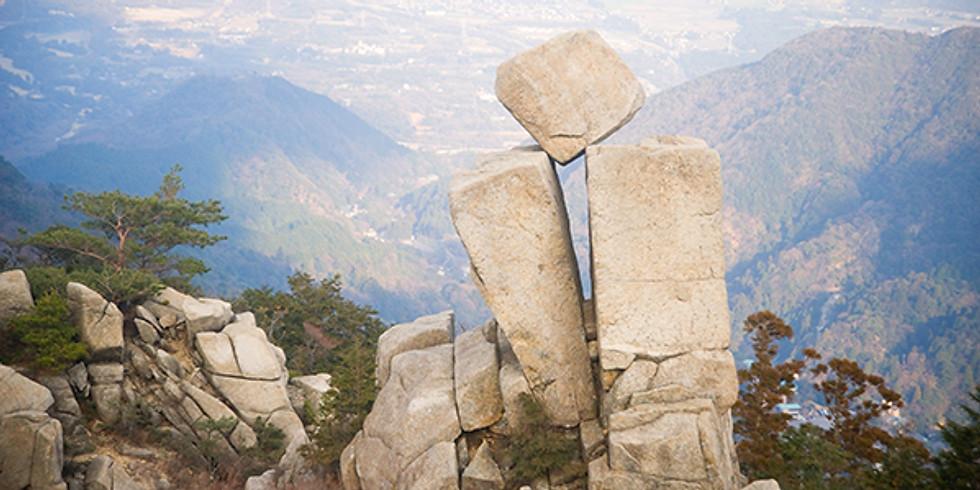 第1回 鈴鹿7マウンテンを登る(御在所岳・鎌ヶ岳)【催行中止】