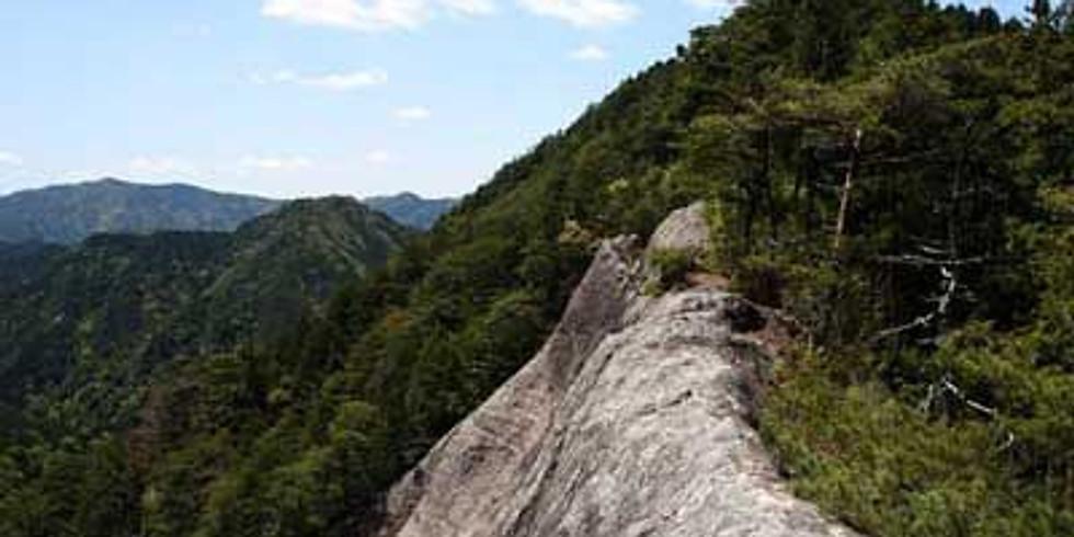 明神山 乳岩ルート(催行決定・残2名様)