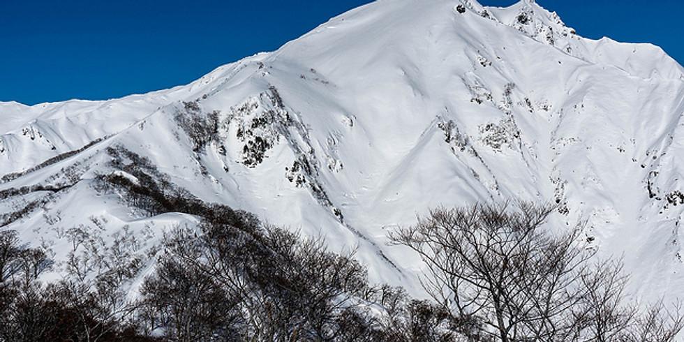 厳冬期 日光白根山 上州武尊山登山【催行決定 定員満了】