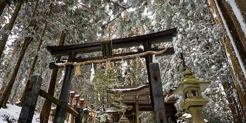 京都 愛宕山登山(催行決定・定員満了)