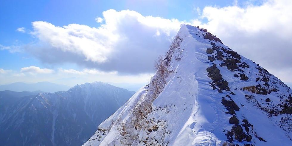 厳冬期 西穂高岳登山(催行決定・定員満了)