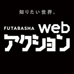 webアクション