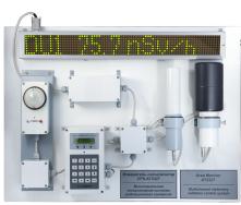 ATOMTEX dosimtric area monitors
