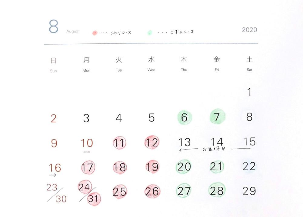 こどものアトリエ色庭8月カレンダー