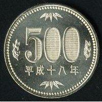 500円?