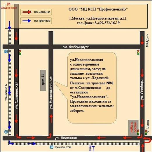 схема проезда по Коровинской развязке