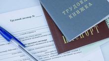 Судебная практика срочных трудовых договоров