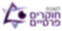 Ipi-logo.png