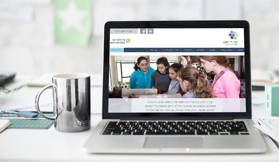Web & Branding Design