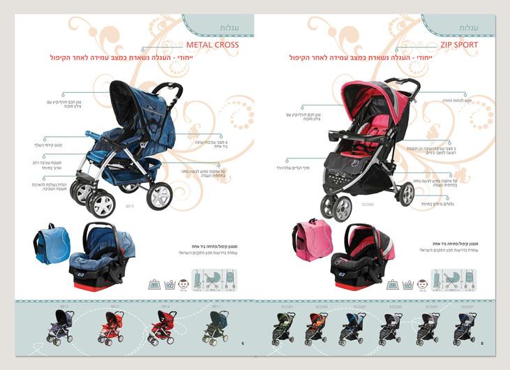 babysafeN01.jpg