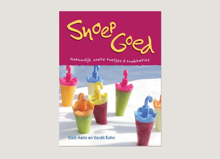 sweetbookN05.jpg
