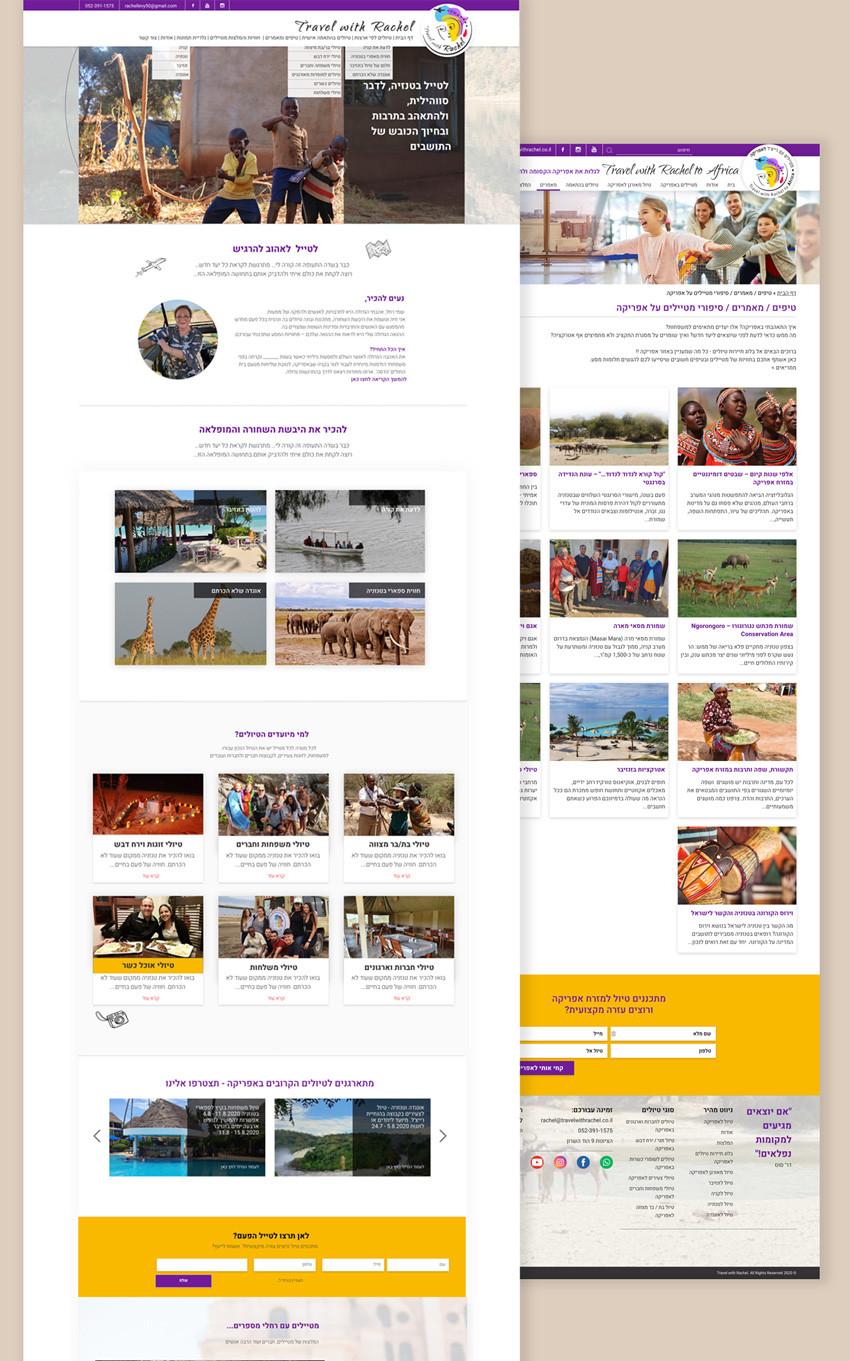 Yaya-branding-TWR-site1.jpg