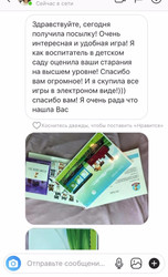 WhatsApp Image 2019-08-08 at 14.37_edite