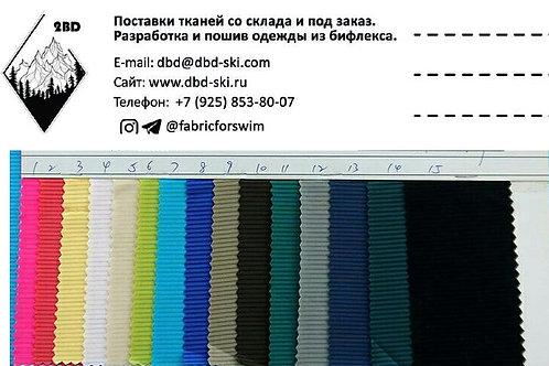Ткань для нижнего белья - полосы