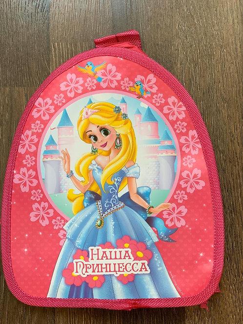Рюкзак детский Наша принцесса