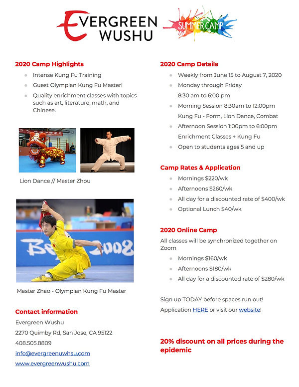 New 2020 Evergreen Wushu Summer Camp Fly