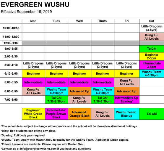 3-Evergreen-Wushu-Schedule-Effective-Sep