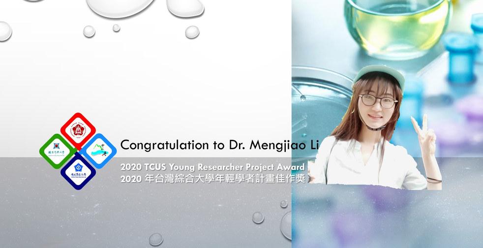 MLi_2020 award.jpg
