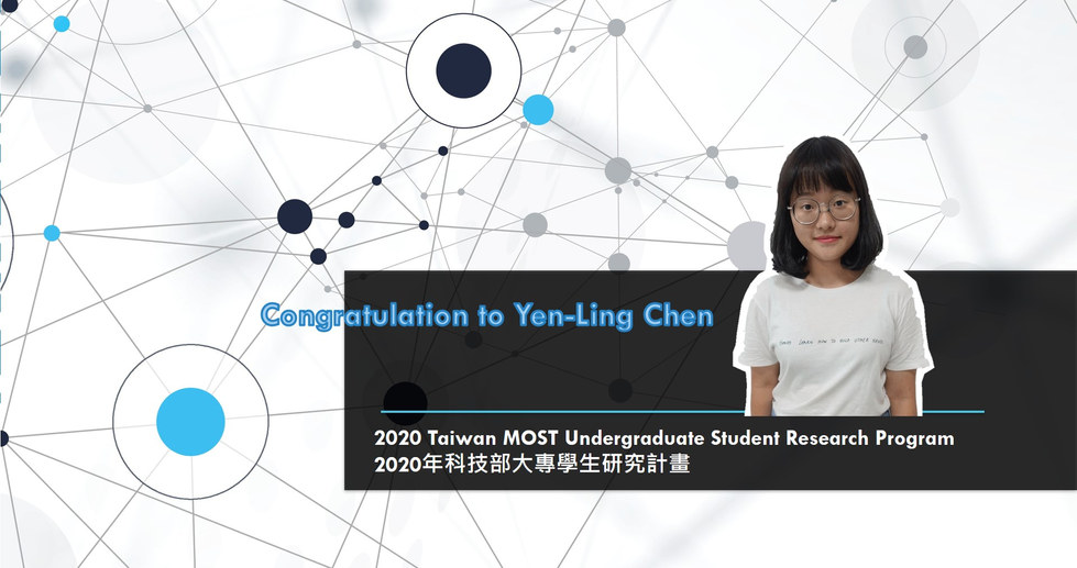 YLChen_2020.jpg