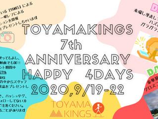 富山KINGS 7周年イベント