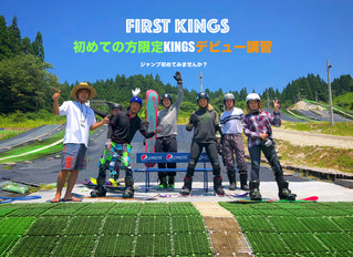 FIRST KINGS 復活‼︎