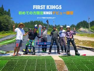 FIRST KINGS 復活‼︎