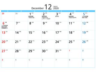 12月の営業時間、カレンダー