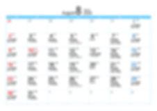 -2020-8月カレンダー.jpg