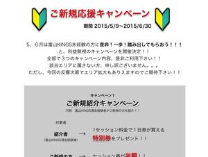 スクリーンショット 2015-06-02 11.55.11.png