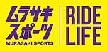 murasaki ridelife2.png