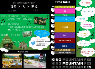 KING MOUNTAIN FES