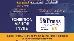 Saudi Downstream Forum
