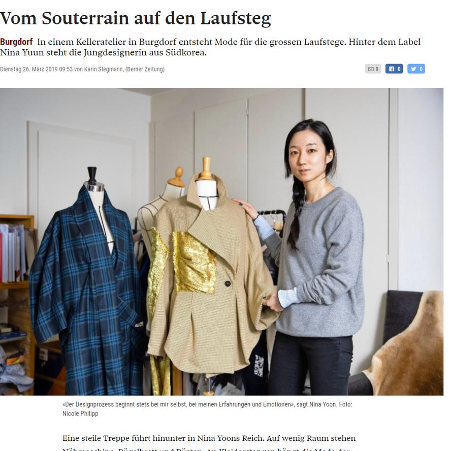 """NINA YUUN in Berner Zeitung """"Vom Souterrain auf den Laufsteg"""", March 2019"""