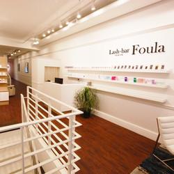 the reception at Lash-bar Foula