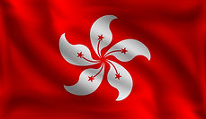 Hong Kong FLAG.jpg