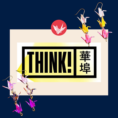 Think!Chinatown copy.png