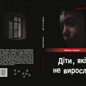 Kiyevdə Xocalı soyqırımına həsr olunmuş tamaşanın premyerası keçiriləcək